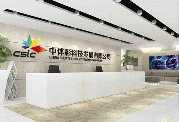 公司前台logo墙效果图赏析__北京东格办公室装饰公司